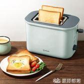 烤麵包機 烤吐司面包片機家用全自動2片香酥多士爐烤架早餐機 JD 伊蘿鞋包精品店