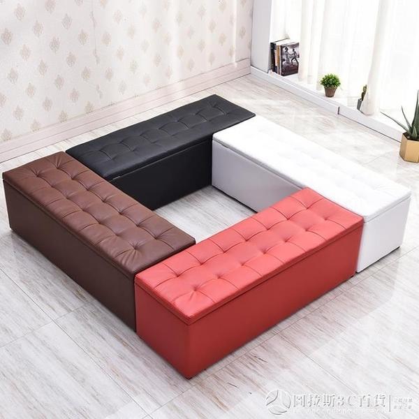 服裝店沙發凳長條凳收納儲物試衣間休息凳鞋店換鞋凳衣帽間皮凳子QM 圖拉斯3C百貨