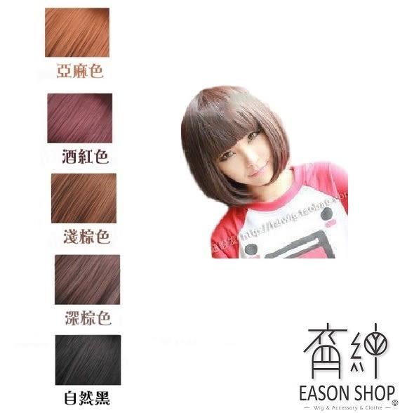 【WDK】 W069 仿真髮高溫耐熱絲尾段微捲長髮齊瀏海短髮BOBO頭假髮