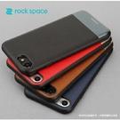 【默肯國際】rock space 奧睿系列 皮革金屬 iPhone 7/7 Plus 專用手機保護殼 磁吸車架專用 背蓋