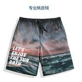 【618好康鉅惠】海灘褲男速干寬鬆泳褲健體比賽短褲海邊度假海灘褲夏季大褲衩