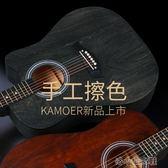 民謠吉他初學者38寸41寸吉他學生成人男女新手入門青少年自學吉它 洛小仙女鞋