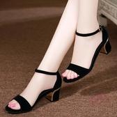 夏季新款正韓露趾一字扣粗跟女鞋中跟涼鞋性感大尺碼高跟女涼鞋 【快速出貨】