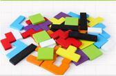 益智拼圖兒童早教益智玩具 3-5-7歲俄羅斯方塊拼圖寶寶形狀配對積木男女孩 免運 宜品