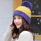 優惠兩天-冬季帽子女冬天正韓潮CAP刺繡秋冬拼色針織毛線帽保暖護耳毛帽