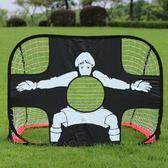 兒童足球門便攜式足球門框可折疊足球網架簡易足球門戶外運動玩具  古梵希igo