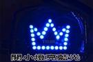 NEW CUXI皇冠煞車燈板(雙色)