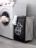 布藝折疊臟衣籃臟衣服收納筐家用衣服收納桶臟衣簍洗衣籃 【母親節禮物】