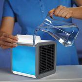 桌面空調微型迷你行動宿舍小空調制冷USB電風扇Desk Colder冷風機igo 時尚潮流