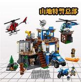 樂高積木 軍事特警察局城市系列消防飛機車拼裝積木男孩子玩具 ZJ638 【大尺碼女王】
