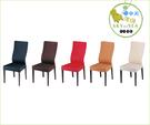 {{ 海中天時尚傢俱 }} C10  摩登時尚 餐椅系列 490-16  路易士餐椅
