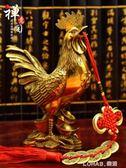 開運純銅公雞擺件銅雞金雞斬婚外情爛桃花招財家居工藝裝飾品擺件 樂活生活館