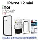 送滿版玻璃【iMos】美國軍規認證雙料防震保護殼 iPhone 12 mini (5.4吋)