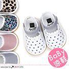 夏季寶寶花邊公主鞋 涼鞋 軟底學布鞋 0...