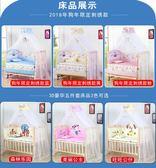 黑五好物節 嬰兒床實木無漆環保寶寶床童床搖床推床可變書桌嬰兒搖籃床 東京衣櫃