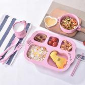 【中秋好康下殺】兒童餐盤小麥秸稈兒童餐盤分格盤兒童防摔碗寶寶輔食碗水杯嬰兒碗餐具套裝