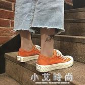 厚底帆布鞋女百搭小白鞋布鞋學生白鞋 小艾時尚