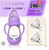 嬰兒玻璃奶瓶防摔防脹氣硅膠寬口徑吸管新生兒寶寶用品 全館免運