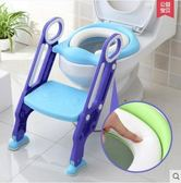 兒童坐便器男嬰兒坐便椅寶寶馬桶梯小孩馬桶圈女幼兒座便器 NMS