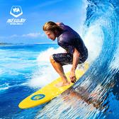 威瑪斯 專業沖浪板成人兒童初學者站立式長板沖浪攝影道具滑水板 英雄聯盟MBS