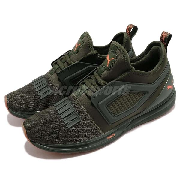 Puma 慢跑鞋 Ignite Limitless 2 Unrest 綠 橘 二代 中筒 The Weeknd 男鞋 女鞋 運動鞋【PUMP306】 19129501