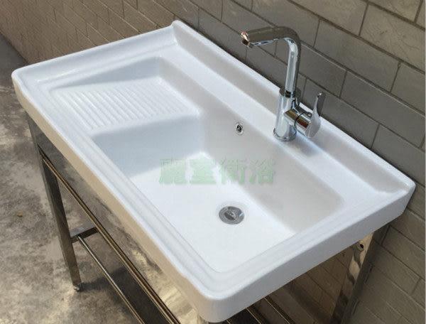 【麗室衛浴】簡約現代板  陶瓷洗衣槽  不含鐵架及龍頭 附排水零件 P-301-8B