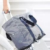 便攜折疊旅行包防水旅行袋女大容量短途手提行李袋可套拉桿行李箱igo     琉璃美衣