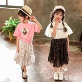 女童夏裝半身裙2019新款寶寶3-7歲雪紡長裙兒童韓版洋氣舞蹈洋裝潮 GD935『黑色妹妹』