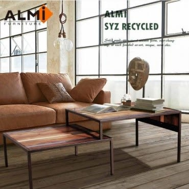 ALMI SYZ RECYCLED- SIDE TABLE 伸縮咖啡桌