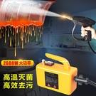高壓高溫蒸汽清潔機家用油煙機空調清洗工具全套多功能家電清洗機 設計師生活 NMS