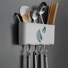 筷子桶筒家用筷筒放勺子收納盒簍籠廚房多功能置物架壁掛式筷籠子 一米陽光