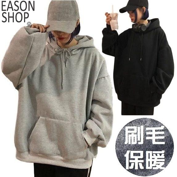 EASON SHOP(GW9353)韓版百搭款純色刷毛加絨加厚大口袋落肩寬版長袖棉連帽T恤裙女大尺碼素色內搭衫灰