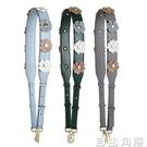 MK包包寬肩帶女包包帶子配件斜跨單肩加寬調節花朵包帶  自由角落