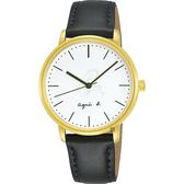 agnes b. 法國時尚LOGO 女錶-白色x綠錶帶/33mm VJ21-KYW0G(BH8053X1)