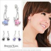 耳環 正白K飾「流星」耳針式 鋯石 氣質淑女款 一對價格 四款任選