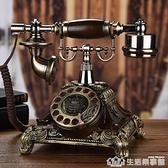 歐式復古電話機座機家用仿古電話機時尚創意老式轉盤電話無線插卡 生活樂事館