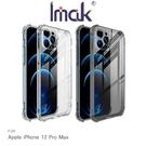 摩比小兔~Imak Apple iPhone 12 Pro Max 6.7吋 全包防摔套(氣囊) 保護殼 手機殼 氣囊殼