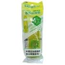 PLUS 普樂士 38-115 豆豆彩貼/豆豆貼/立可貼 雙面膠 補充內帶 4mm 黃 TG-734R