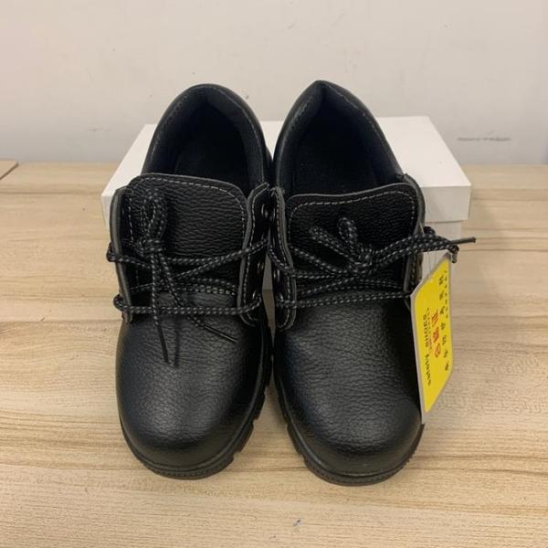韓版基本款工作鞋勞保鞋安全鞋(36-37號/777-4525)