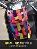 電動摩托車儲物收納袋電瓶車自行車置物小掛包前把兜前置手機袋子 【快速出貨】