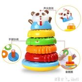 熊貓疊疊圈嬰兒疊疊樂兒童益智套圈圈彩虹圈玩具寶寶套圈套疊