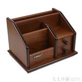 木制筆筒帶抽屜辦公室收納盒名片座家居木質筆筒桌面收納盒文具盒收納筆架多功能