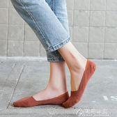 船襪女純棉淺口隱形襪子女士腳底襪硅膠防滑女襪夏季薄款低幫短襪 花間公主