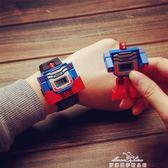 抖音錶熱門兒童玩具手錶男孩女孩寶寶社會人手錶創意禮物香港『夢娜麗莎』