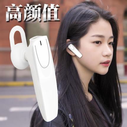 無線藍芽耳機M6無線藍芽耳機超長待機入耳塞掛耳式立體聲手機通用4.1開車商務