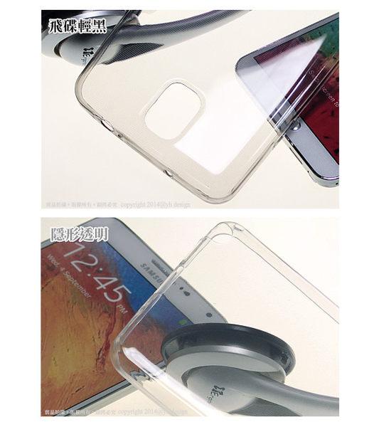 XM  小米 紅米Note 4X 薄型清柔隱形保護套