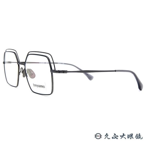 tonysame 日本眼鏡品牌 TS10625 298 (霧黑) 雙層金屬 方框 鈦 近視眼鏡 久必大眼鏡