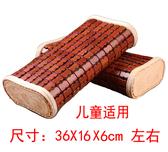 枕頭 夏季竹枕涼枕麻將單人透氣護頸汗蒸枕老人學生成人實木兒童硬枕頭 瑪麗蘇