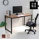 【誠田物集】110公分寬 耐重型加粗鐵管工作桌(附插座) 工業風 電腦桌 書桌 辦公桌 餐桌 TA079