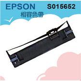 S015652 EPSON 副廠色帶,適用:LQ-635C